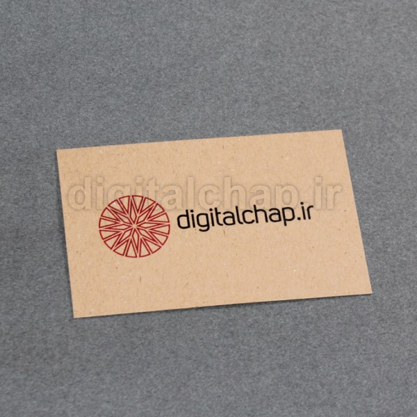 کارت ویزیت کرافت ضخیم (500گرم)
